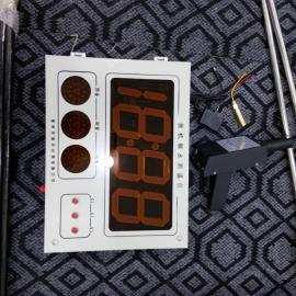 300BGW无线钢水测温仪
