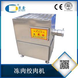 绞鲜肉机械 大型绞肉机不锈钢冻肉绞肉机