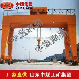 桥龙门起重机,桥龙门起重机结构,桥龙门起重机畅销
