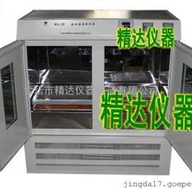 数显振荡培养箱|全温振荡培养箱
