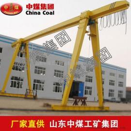 MH型电动葫芦门式起重机,MH型电动葫芦门式起重机厂家