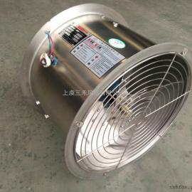 三禾CDZ系列不锈钢防爆轴流风机6.3#