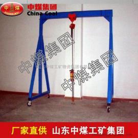 移动龙门吊,移动龙门吊操作规程,移动龙门吊技术参数