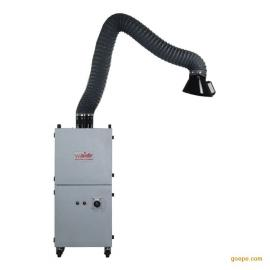 单臂焊烟净化器 双臂烟尘烟雾净化器 威德尔除尘设备厂家
