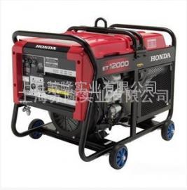 本田汽油机EM10000 汽油发电机 电启动 噪音低 省燃油 性能稳