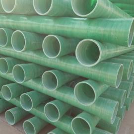 100*4玻璃钢电缆保护管道批发出售欢迎订购