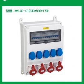 挂壁式防水插座箱 塑料配电箱 防腐蚀塑料箱 插头插座箱