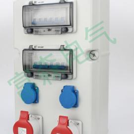 工业插头 欧式系列防水插座 工业插座箱