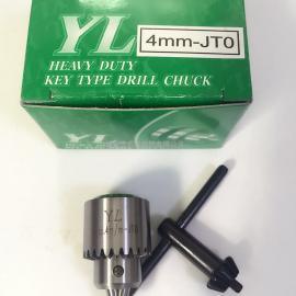 穿孔机夹头 0.3-4mm JT0 台湾原产