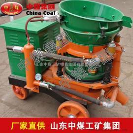 PZ系列混凝土喷浆机,PZ系列混凝土喷浆机工作原理