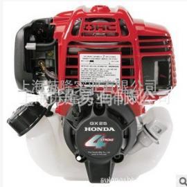 本田GX25发动机、本田GX25汽油发动机、大功率发动机