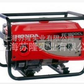 本田EC2500CL发电机、本田汽油发电机、本田大功率发动机