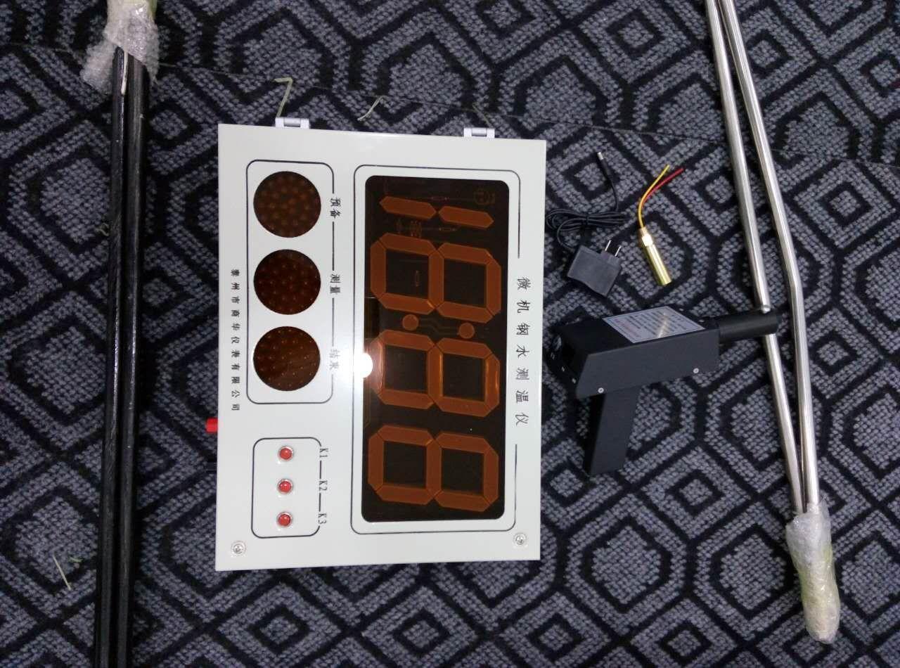 钢水测温仪KZ-300BG