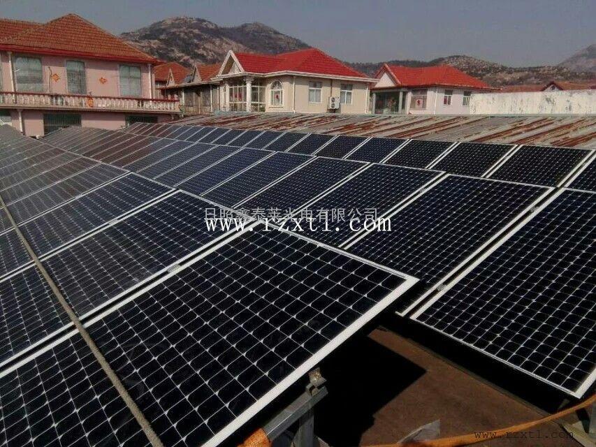 岚山太阳能电池板厂家,家用太阳能电池板安装,厂家免费指导