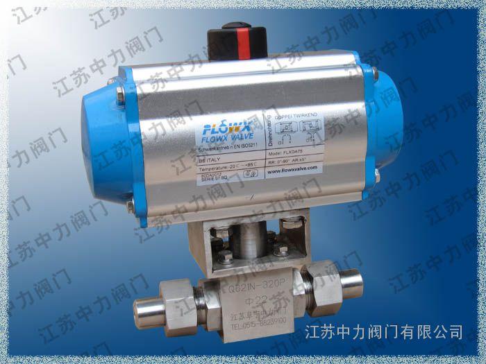 焊接式气动高温高压球阀