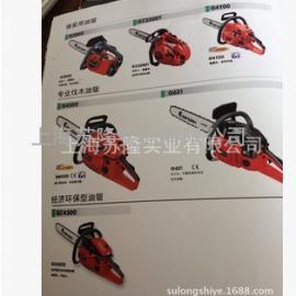 ZENOAH小松油锯G3000、日本原装进口小松油锯