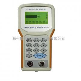 捷通漏水探测仪JT-SC01手持便携式