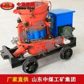 PS7I湿式喷浆机,PS7I湿式喷浆机价格低廉,喷浆机