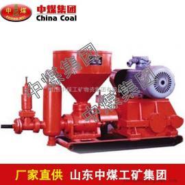漏斗注浆泵,漏斗注浆泵工作原理,漏斗注浆泵价格低廉