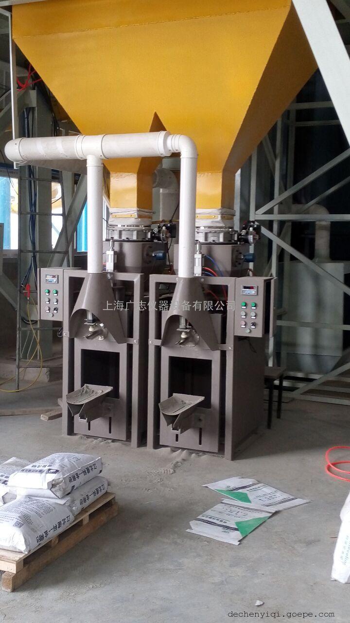 石膏粉包装机 石膏砂浆包装机 脱硫石膏包装机