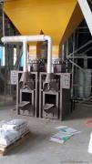 上海广志GZM-50A高速高精度气动式无机保温砂浆包装机
