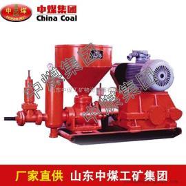 ZBL型漏斗下料注浆泵,ZBL型漏斗下料注浆泵质量优