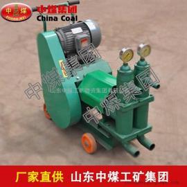 FBY双液注浆泵, FBY双液注浆泵工作原理,注浆泵