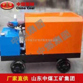 FBY50/70双液压注浆泵,双液压注浆泵畅销