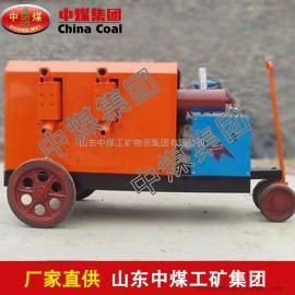 ZSY50/70双液注浆泵,ZSY50/70双液注浆泵价格