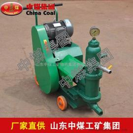 ZMB-6型双液注浆泵,ZMB-6型双液注浆泵质量优