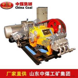 GZB-40C型高压注浆泵,GZB-40C型高压注浆泵价格