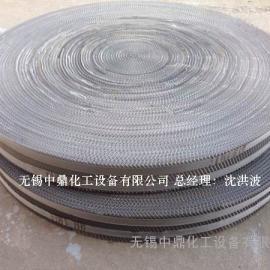 不锈钢群座式反应釜