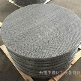 不锈钢丝网填料 金属丝网波纹填料 丝网波纹填料 丝网填料 波纹填