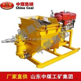 砂浆泵,砂浆泵价格低,砂浆泵厂家直销,砂浆泵畅销