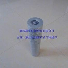 黎明滤芯NLX-630×20、NLX-630×30