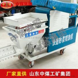 GLP-2A型砂浆喷涂机,GLP-2A型砂浆喷涂机畅销