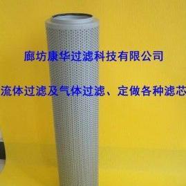 黎明滤芯FAX-160×5、10、20、30