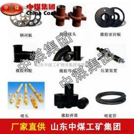 喷浆机配件,喷浆机配件价格,喷浆机配件厂家直销