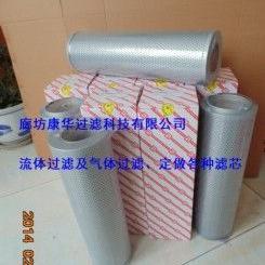 黎明滤芯FAX-250×10 SFX�D1300×10