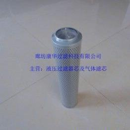 黎明滤芯FAX-250×20 SFAX-630*20