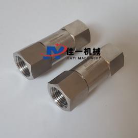 供应不锈钢内螺纹高压止回阀 高压单向阀 液压管路专用逆止阀