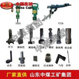 凿岩机械配件,凿岩机械配件分类,凿岩机械配件畅销