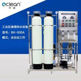 供应 深圳仟净牌反渗透设备 自来水预处理二级反渗透设备