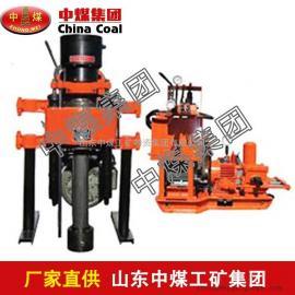 KD-150型坑道钻机,KD-150型坑道钻机价格