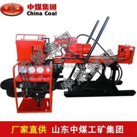 KD-300型坑道钻机,KD-300型坑道钻机价格低廉