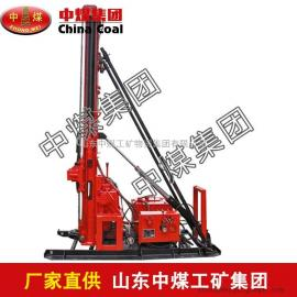 旋喷锚杆钻机,旋喷锚杆钻机价格,优质旋喷锚杆钻机