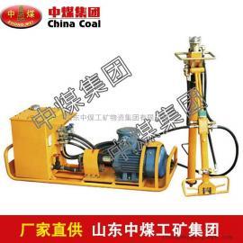 MYT系列液压锚杆钻机,MYT系列液压锚杆钻机质量优