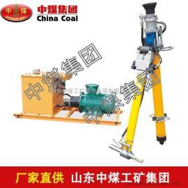 MYT-125/380液压锚杆钻机中煤质量优