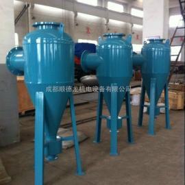贵州SDL除砂器|贵阳旋流除砂器|成都不锈钢旋流除砂器厂家
