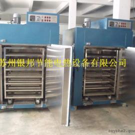 小型硅橡胶二次硫化烤箱、橡胶制品热硫化烤箱、电热恒温烤箱